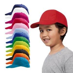 SOL'S Kids Sunny Cap